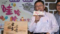 台北市長柯文哲出席北投哇哈哈互助家庭啟用儀式記者會/北市府提供