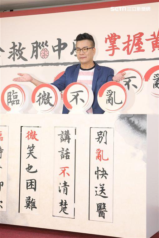 20171024-沈玉琳出席腦中風記者會擔任衛教大使
