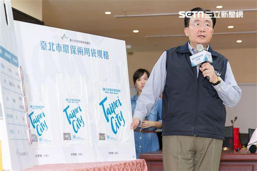 減塑!台北市超商、超市、量販店 明年起限販售環保兩用袋