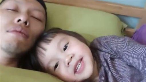 蛋堡,杜振熙,岳父,迷濛,小蛋花/IG