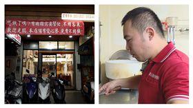 狀元燒肉店老闆劉文中,提供愛心餐,卻難過覺得愛心被濫用。