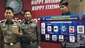 有1名丹麥男子和4名泰國犯嫌聯手架設假網站,騙走至少400名遊客的住宿費,非法獲利超過2000萬泰銖(約新台幣1800萬元)(圖/翻攝自《泰國PBS》)