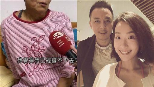 陸明君,婆婆/翻攝自臉書