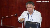 台北市長柯文哲赴市議會進行施政報告 圖/記者林敬旻攝