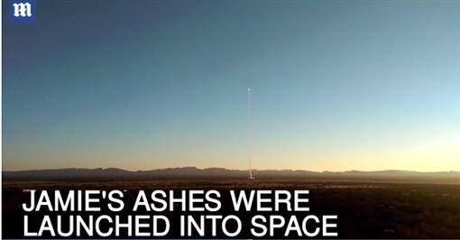 英國,奧塔威,Jamie Ottaway,太空,火箭,骨灰 圖/每日郵報