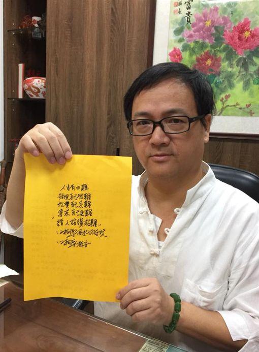 ▲江柏樂表示將轉戰房產界。(圖/翻攝自臉書)