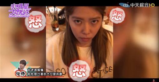 阿弟,mei/翻攝自youtube