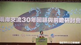 總統蔡英文出席「兩岸交流30年回顧與前瞻研討會」。(記者盧素梅攝)