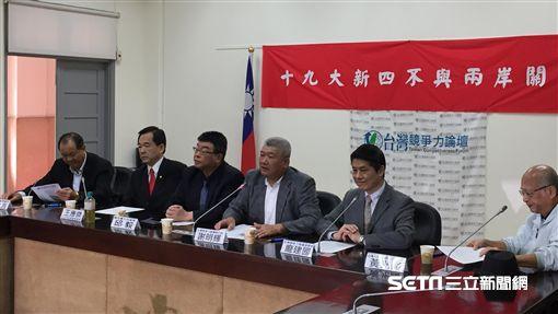 台灣競爭力論壇,王應傑 記者張之謙攝