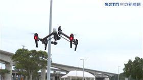 以為撿便宜!網購無人機 開箱變玩具小風扇,空拍無人機,空拍機