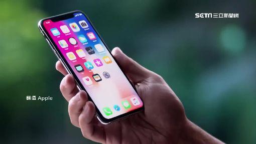沒有0元機! iPhone X最低5800元購機