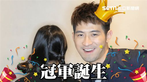 簡宏霖靠綁頭髮綁住女朋友的心/周子娛樂提供
