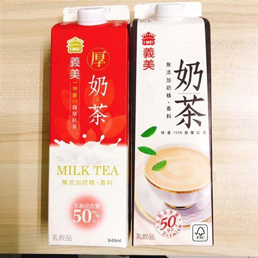義美奶茶、義美厚奶茶(圖/翻攝自Dcard)