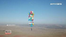 氣球男飛天2200