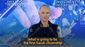 曾說會毀滅人類…沙烏地阿拉伯創全球首例 賦予AI公民權 圖/翻攝自Tech Insider YouTube https://www.youtube.com/watch?v=gWxRLA2BWkw
