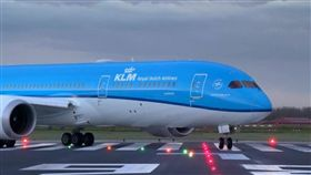 荷蘭航空
