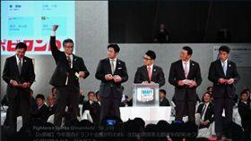 日本火腿總經理特助木田優夫抽中交涉權瞬間(圖/翻攝自推特)