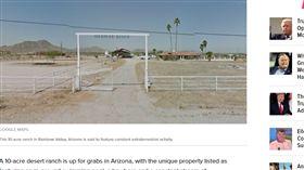 外星人,美國,農場, https://www.huffingtonpost.com/entry/alien-infested-ranch-for-sale_us_59f2220fe4b077d8dfc84bfe