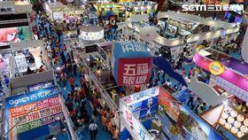 ITF台北國際旅展,旅展,開幕。(圖/記者簡佑庭攝)