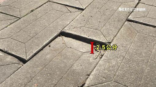 人行道落差2.5公分!害8旬婦慘摔滿臉血