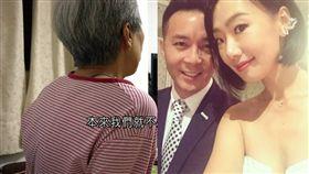 陸明君、陸明君婆婆/臉書、資料照