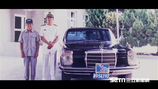 海軍李金寶士官長和他的老賓士 海軍司令部提供