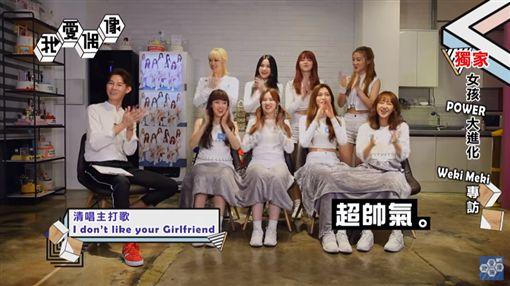 Weki Meki 圖/翻攝自MTV 我愛偶像 Idols of Asia YouTube