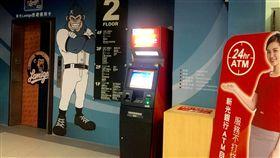 桃園球場ATM。(圖/桃猿提供)