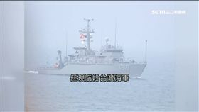 新造獵雷艦恐觸礁 國防部考慮現役升級遭質疑