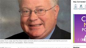 加拿大,性騷,強吻,法官,調侃,受害者, http://www.cbc.ca/news/canada/montreal/quebec-court-judge-sexual-assault-victim-1.4370997