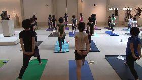 博物館瑜珈1800