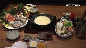 秋鮭石狩鍋1800