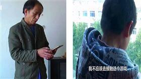 大陸湖北省武漢市有一名楊姓男子與妻子辛苦工作5年,存下約3萬多元人民幣(約新台幣14萬元),沒想到他們的積蓄竟被他的9歲兒子拿去儲值遊戲,在短短20天內通通花光。(圖/翻攝自秒拍)