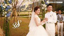 劉伊心,林志隆,婚禮(圖/老虎牙子提供)