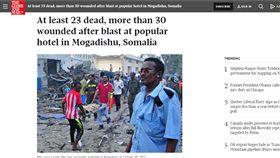 索馬利亞首都摩加迪休遭汽車炸彈攻擊(https://beta.theglobeandmail.com/news/world/at-least-19-dead-after-blast-at-popular-hotel-in-mogadishu-somalia/article36759436/?ref=http://www.theglobeandmail.com&cmpid=rss1&utm_)