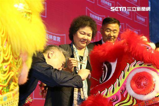 The林皇宮開幕 陳菊盼餐飲產業投資高雄高雄市政府提供