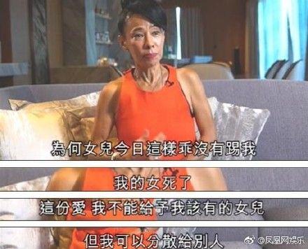 周潤發,陳薈蓮/翻攝自微博