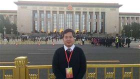 北京大學生王裕慶/微博