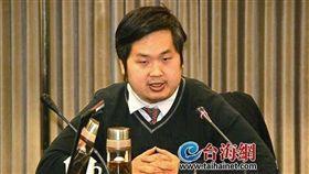 北京大學台灣博士生王裕慶想加入中共/台海網