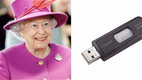 英國,女王,伊莉莎白二世,保安資料,暗網,USB,恐怖份子,恐攻 圖/翻攝自維基百科