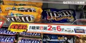 M&M's巧克力,焦糖,糖果,超商。(圖/王劭瑜攝影)