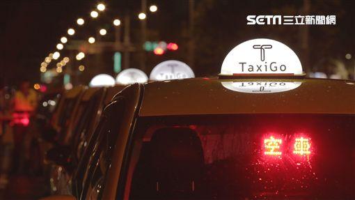 計程車,TaxiGo
