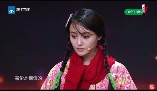 鄭爽(圖/翻攝自浙江衛視官方YouTube頻道)