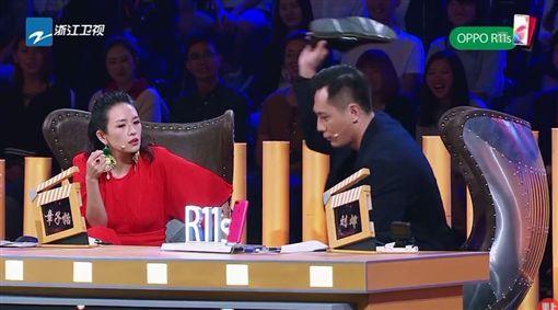 劉燁,章子怡(圖/翻攝自浙江衛視官方YouTube頻道)