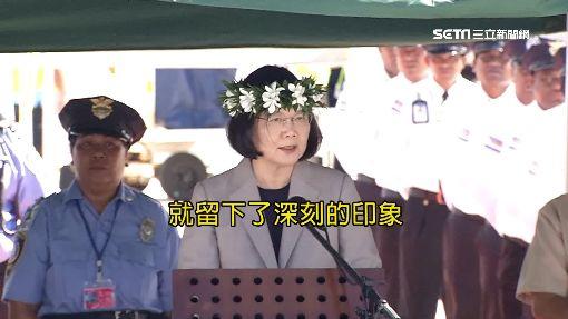 蔡總統抵達馬紹爾 2位女元首惺惺相惜