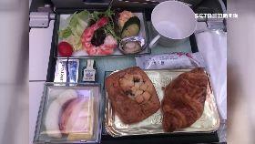 總統飛機餐1800