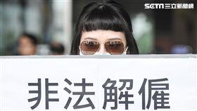 遠東航空企業工會成員抗議資方惡意解僱,空服員 圖/記者林敬旻攝