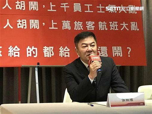 遠東航空董事長張綱維 簡佑庭攝 罷工