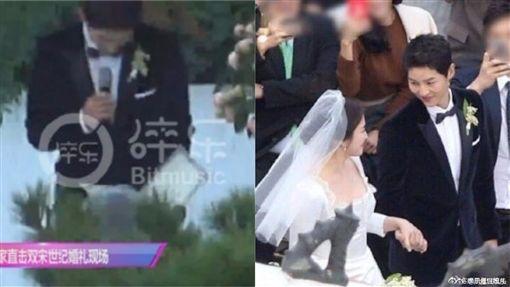 宋仲基,宋慧喬,婚禮/翻攝自微博