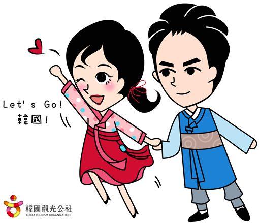 韓國觀光公社免費LINE貼圖。(圖/韓國觀光公社提供)